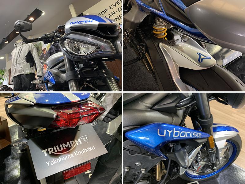 バイクウェアブランド urbanism のコンセプトモデル「URBAN TRIPLE」がトライアンフ横浜港北で展示中 記事2
