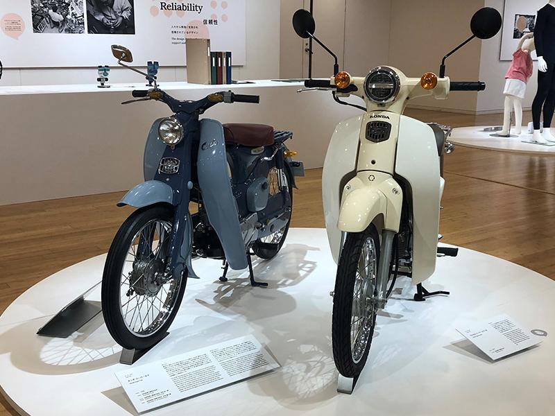 ホンダが2020年6月5日(金)~27日(土)に東京ミッドタウンで開催される「みんなのロングライフデザイン・ショウ」にスーパーカブ C100 とスーパーカブ 50 を出展 メイン