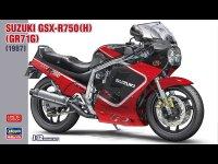 ハセガワから1/12スケールモデル「スズキ GSX-R750(H)(GR71G)」が2020年06月18日(木)頃発売 サムネイル