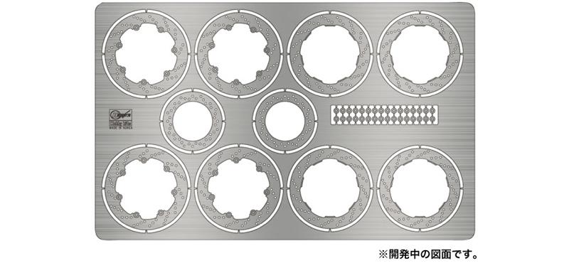 ハセガワから1/12スケールモデル「スズキ GSX-R750(H)(GR71G)」が2020年06月18日(木)頃発売 記事4