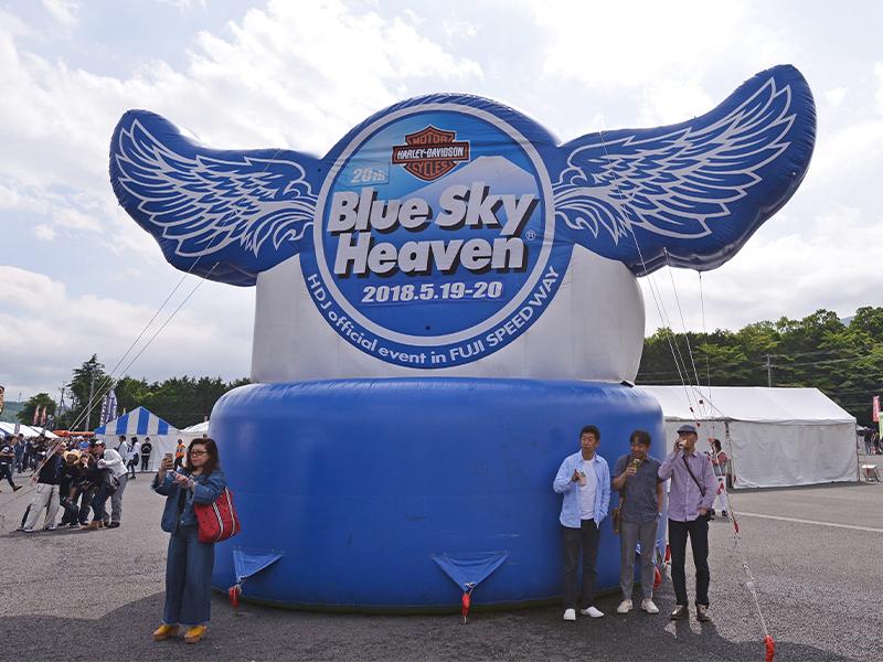 「BLUE SKY HEAVEN 2020」の開催を2021年へ延期することを決定 メイン
