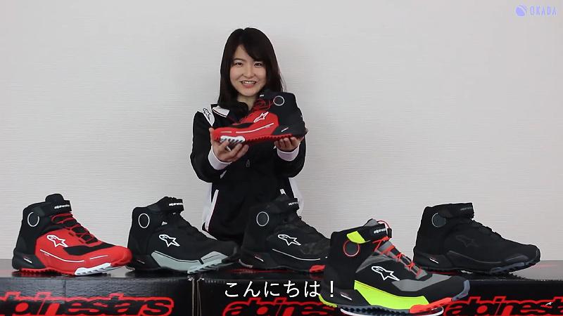 アルパインスターズ正規輸入総代理店の岡田商事が公式 YouTube チャンネルを開設 記事2