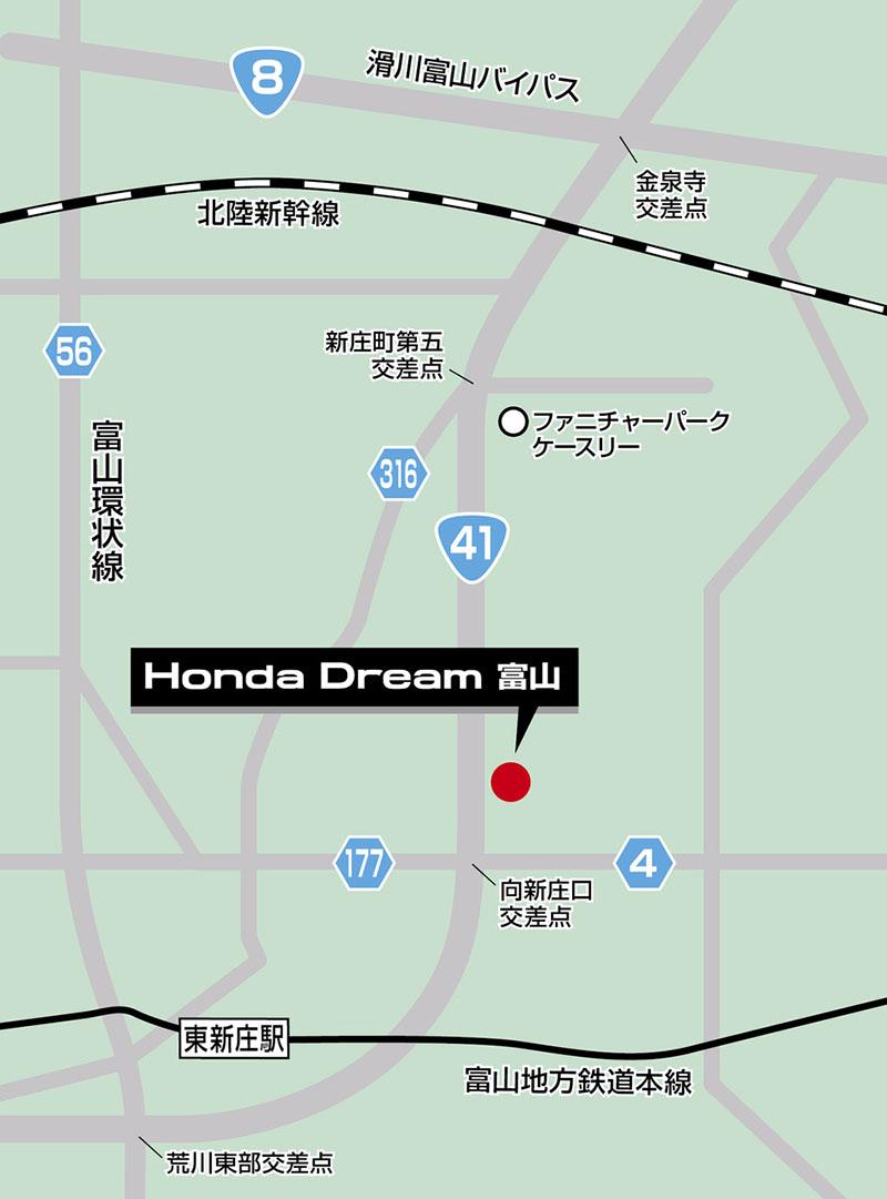 ホンダドリーム富山、2020年7月23日(木)オープン記事02