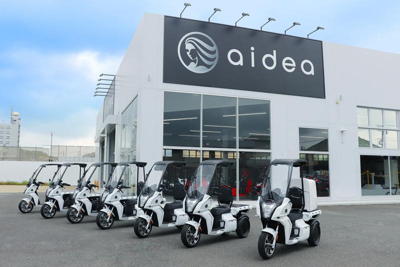 aidea(アイディア)株式会社が3輪電動スクーター「AAカーゴ」シリーズを発売 記事1