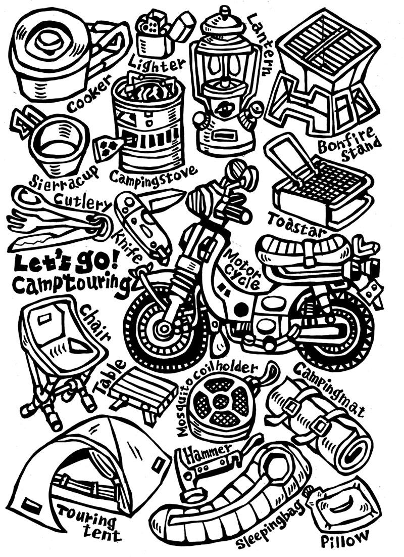 自宅でもキャンプツーリング気分を満喫! 人気イラストレーター藤原かんいち氏のマグカップ&Tシャツが販売中 記事1