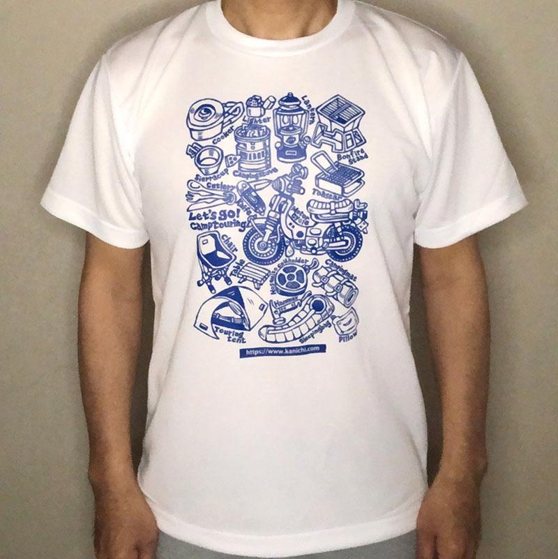 自宅でもキャンプツーリング気分を満喫! 人気イラストレーター藤原かんいち氏のマグカップ&Tシャツが販売中 記事3