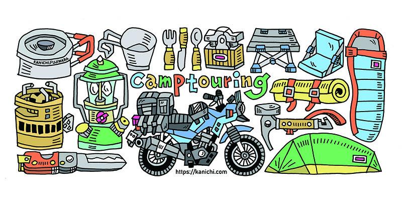 自宅でもキャンプツーリング気分を満喫! 人気イラストレーター藤原かんいち氏のマグカップ&Tシャツが販売中 記事4