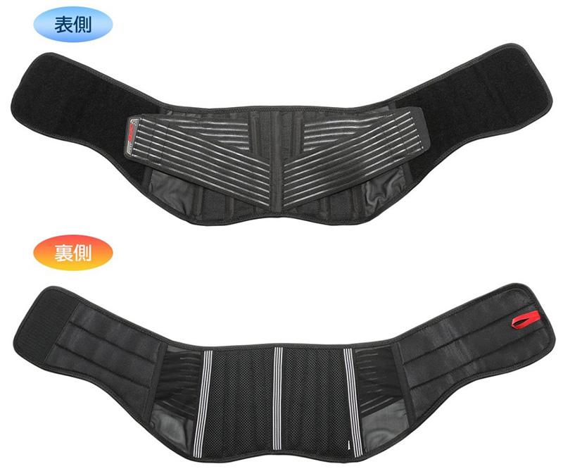 ツーリング時の腰の疲れをサポートするウエストベルト DFG の「アクシス ライディングベルト」が販売中 記事2