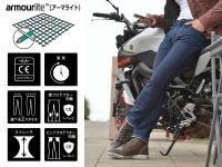 シングルレイヤーなのに脅威の耐摩耗性! OXFORD のバイク用ジーンズ「アーマライトジーンズ」が7/10に発売 メイン