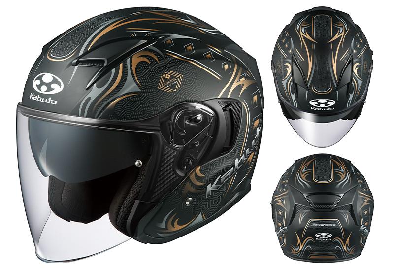 オージーケーカブトのインナーサンシェード付きオープンフェイスヘルメット「EXCEED(エクシード)」にグラフィックモデル「GLIDE(グライド)」と「EXCEED SWORD(ソード)」が登場 記事3