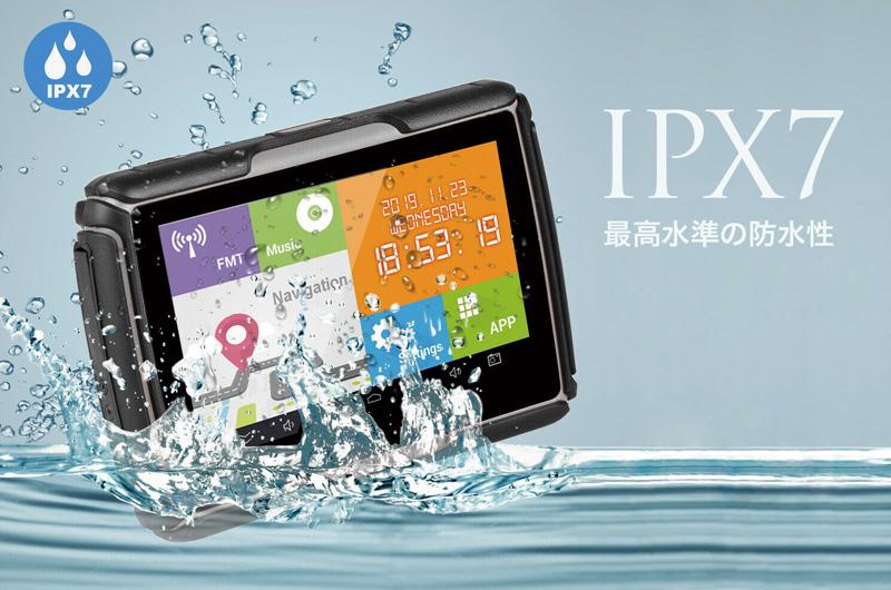 RIDEZ から新しい提案! ドラレコ×防水タブレット「DEF-NAVI」をリリース 記事2