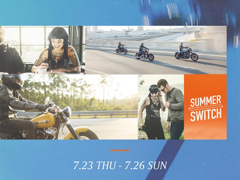 【ハーレー】限定マスクケースが貰える来店キャンペーン「SUMMER SWITCH」を7/23~26まで開催 メイン