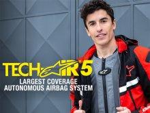 ※面倒なバイクへの接続も不要! アルパインスターズのエアバッグ「TECH-AIR(R)5」が9月下旬発売予定 サムネイル