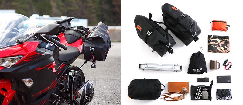 250ccのスポーツバイク専用に設計された防水サイドバッグ「ターポリンサイドバッグ25」がドッペルギャンガーからリリース 記事1
