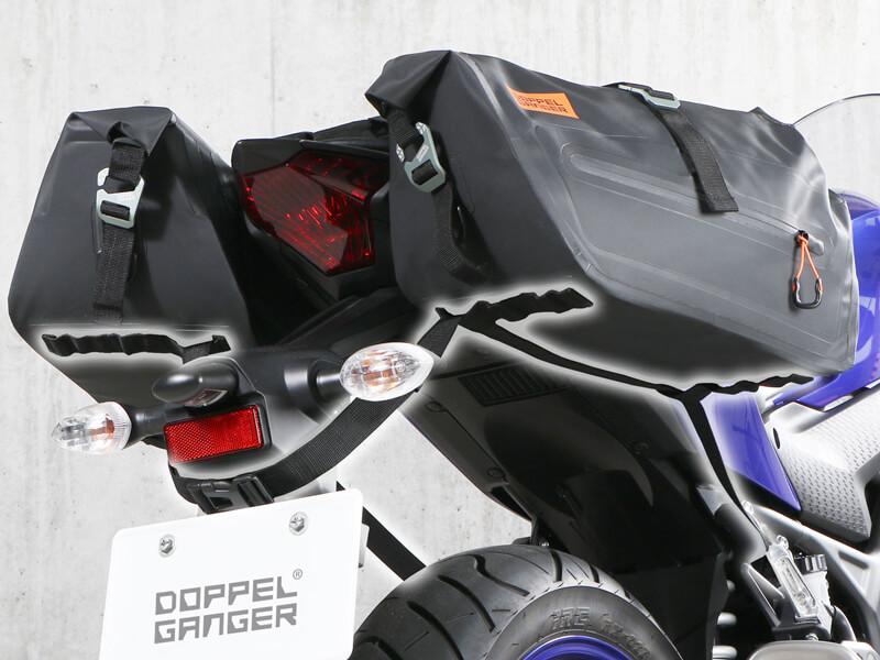 250ccのスポーツバイク専用に設計された防水サイドバッグ「ターポリンサイドバッグ25」がドッペルギャンガーからリリース 記事2