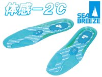 ミント成分配合の特殊ジェルで体感マイナス2度! ラフアンドロードが「SEA BREEZE mint fit(R)gelインソール」を発売 メイン