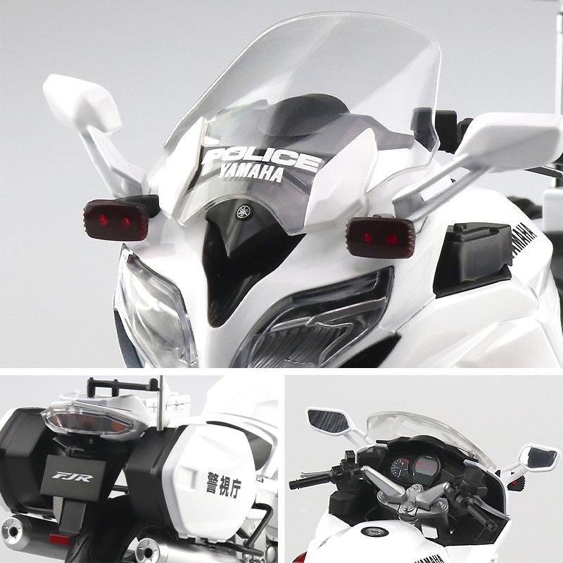 アオシマの1/12完成品バイクシリーズに「YAMAHA FJR1300P 白バイ(警視庁)」が登場! 発売は9月を予定 記事3