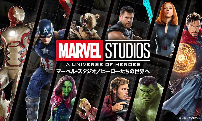 【ハーレー】体験型イベント「マーベル・スタジオ/ヒーローたちの世界」に「LiveWire(R)」が日本初登場 記事1