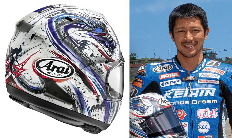 アライから清成龍一選手の NEW カラーレプリカ「RX-7X KIYONARI TRICO」が10月リリース予定 記事2