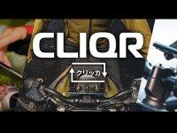 OXFORD のバイク用ハンドルバーマウントシステム「クリッカ」に対応するオプションマウントが8月中旬に発売 サムネイル