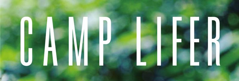 南信州のキャンプ場が平日使い放題! 会員制サブスクリプションサービス「CAMP LIFER」の受付がスタート 記事1