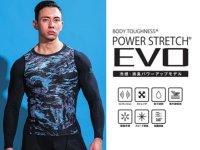 おたふく手袋から高機能インナー「POWER STRETCH EVO series」が発売 サムネイル