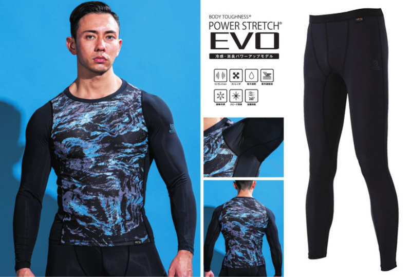 おたふく手袋から高機能インナー「POWER STRETCH EVO series」が発売 メイン