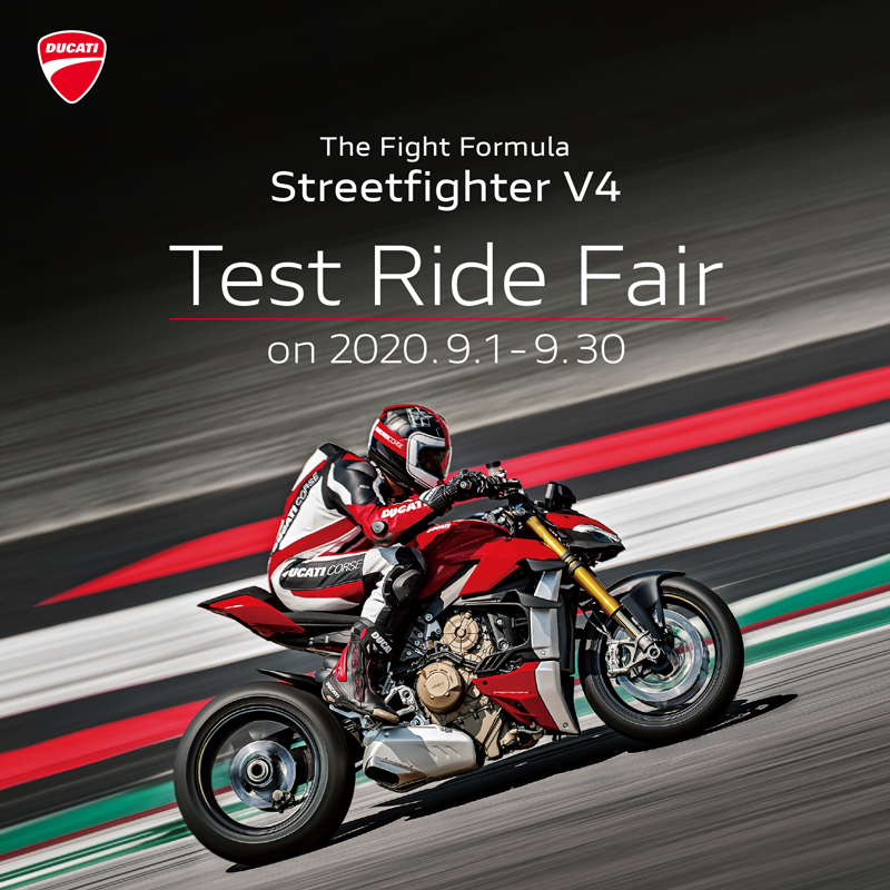 【ドゥカティ】抽選でオリジナルジャケットが当たる!「Streetfighter V4Test Ride Fair」を9/1より開催 記事1