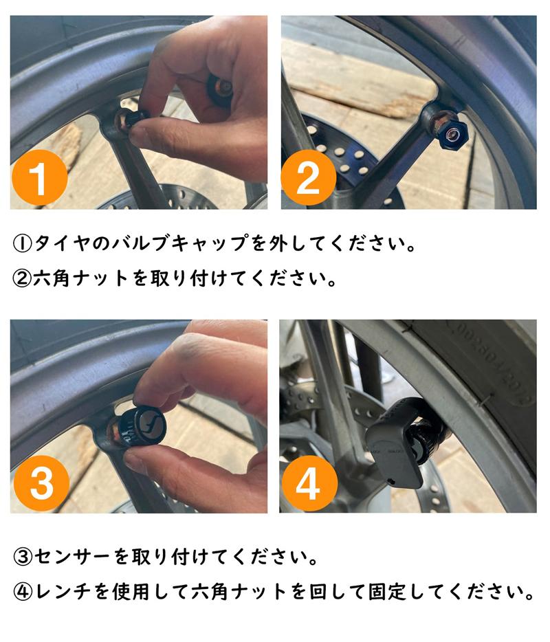 空気圧モニター「FOBOBIKE2」が日本上陸! 8/29からクラウドファンディングサイトで先行予約販売を開始 記事6
