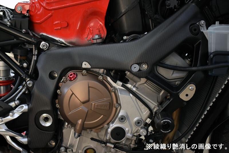 SPEEDRA の BMW S1000RR('19~)用カスタムパーツに新製品4アイテムが登場 記事4