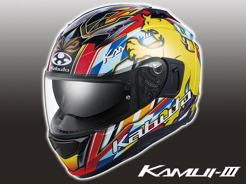 オージーケーカブトのフルフェイスヘルメット「KAMUI-3」に新グラフィックモデル「LEO」が登場 メイン