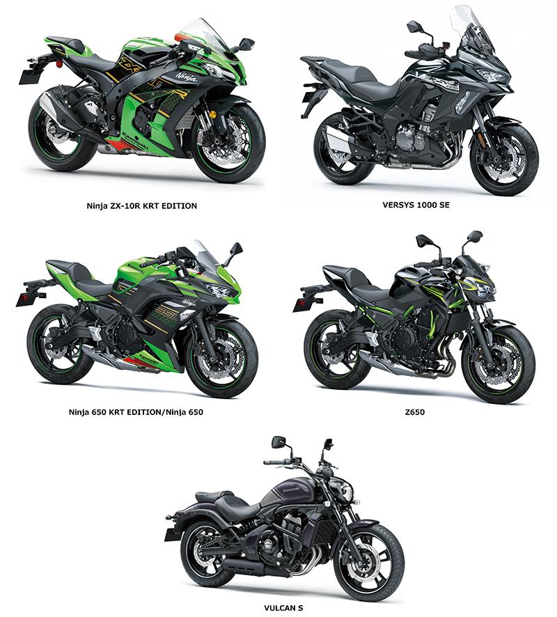 【カワサキ】サポートクーポンがもらえる!「モーターサイクルライフサポートキャンペーン」を12/31まで実施中 記事1