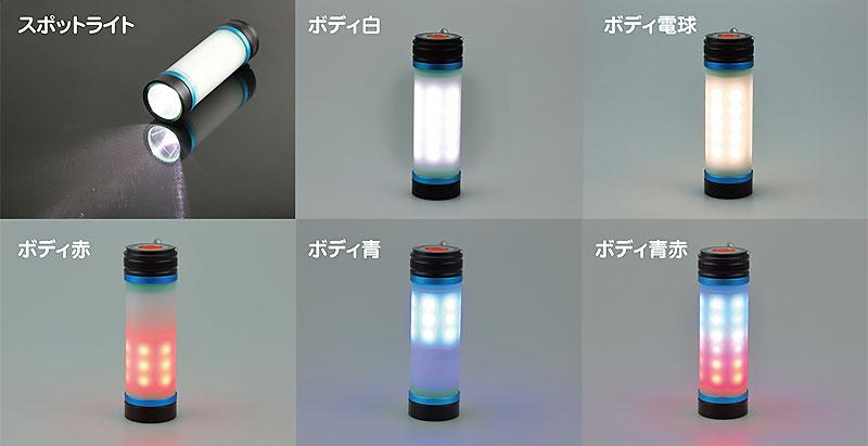 キジマの新ブランド「K3」より「LED マルチツーリングライト」と「K3 ランプシェード」が発売 記事3