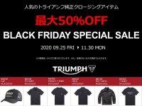 【トライアンフ】純正クロージングが最大50%OFF!!「BLACK FRIDAY SPECIAL SALE」を11/30まで開催 サムネイル
