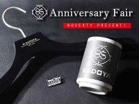 85周年限定ノベルティを手に入れろ! カドヤが「KADOYA/85th アニバーサリーフェア」を12月末まで開催中 メイン