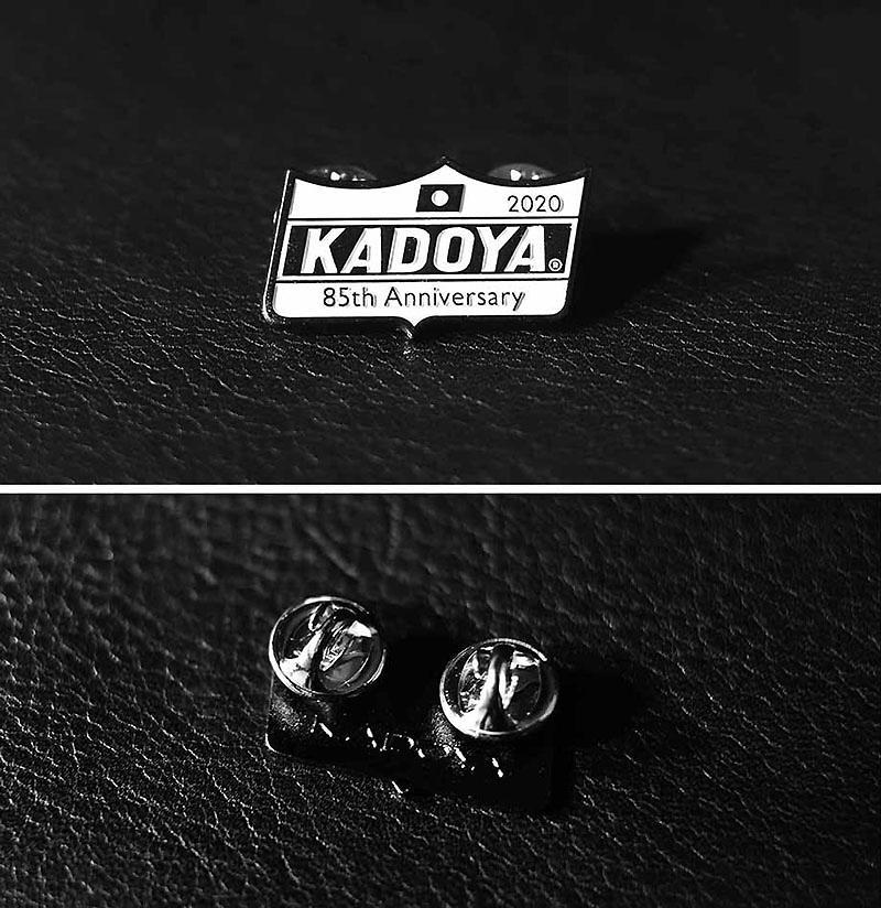 85周年限定ノベルティを手に入れろ! カドヤが「KADOYA/85th アニバーサリーフェア」を12月末まで開催中 記事1