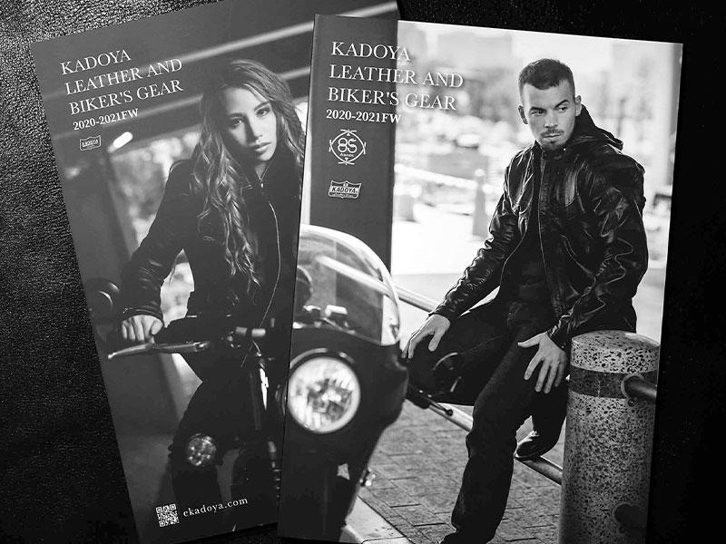 カドヤ「KADOYA 2020-21秋冬総合カタログ」完成! 現在ホームページで無料送付受付中 メイン
