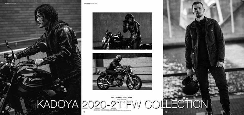 カドヤ「KADOYA 2020-21秋冬総合カタログ」完成! 現在ホームページで無料送付受付中 記事1