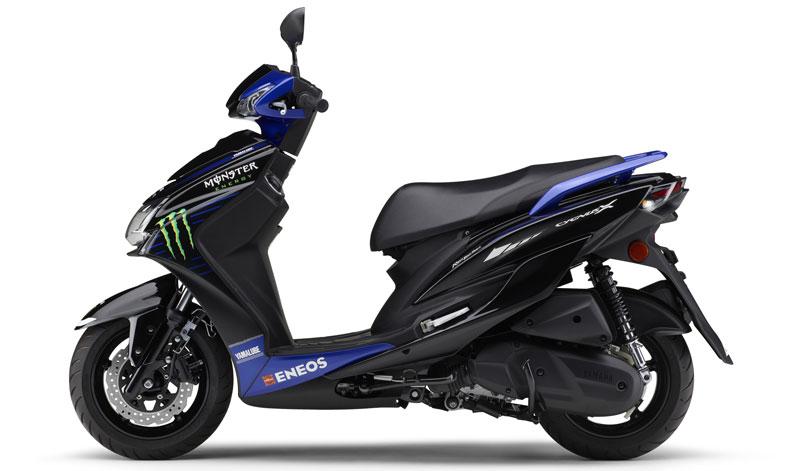 CYGNUS-X Monster Energy Yamaha MotoGP Edition 記事2