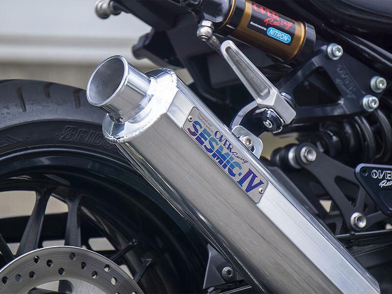 オーヴァーレーシングからカワサキ Z900RS('17~)用「SESMIC-IV フルエキゾースト」が発売 記事1