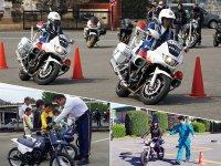 「第13回 彩の国 埼玉バイクフェスタ」が11/3に開催! 白バイ隊にライテクを教わるチャンス サムネイル