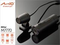 アクションカムとしても使える! デイトナからバイク専用ドライブレコーダー「MiVue(R)M777D」が11月上旬発売 メイン