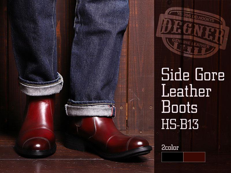 デグナーから新作レザーブーツ「Men's Side Gore Leather Boots」が発売 メイン