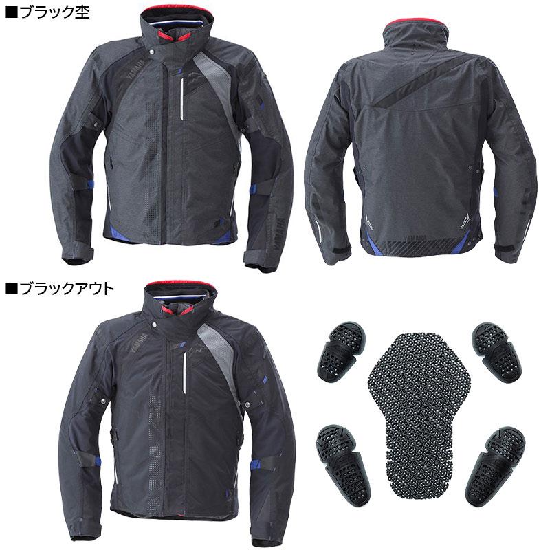 ワイズギアから防水性をプラスしたスポーツライディングジャケット「YAF65-K アキュートジャケット」が発売 記事1