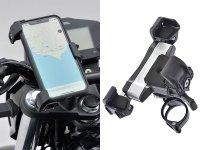 デイトナの「バイク用スマートフォンホルダー3」が11月上旬発売 サムネイル