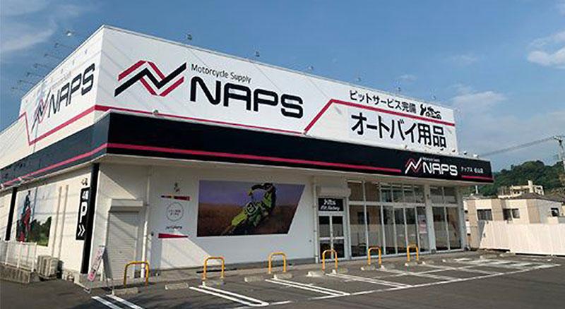 ナップスが提案するバイク用品小売店舗の新たな業務形態「ナップス DX」 記事1