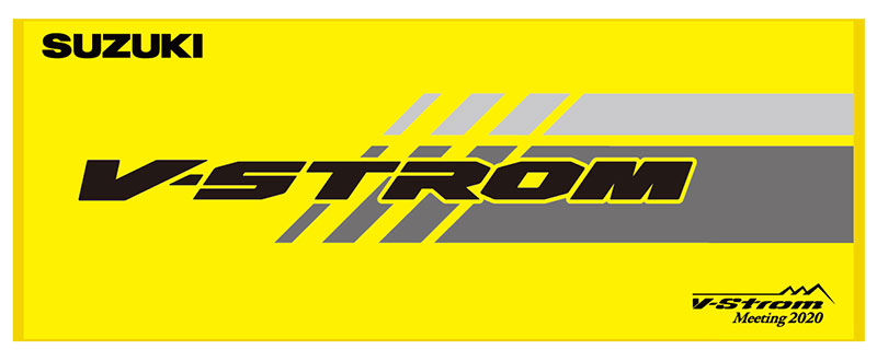 【スズキ】「V ストロームミーティング2020」のイベントグッズをオンラインで予約受注販売! 期間は10/19~11/9まで 記事2