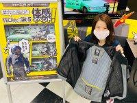 岡田商事がアルパインスターズ「TECH-AIR(R)5」体感イベントの11月度日程を発表 メイン
