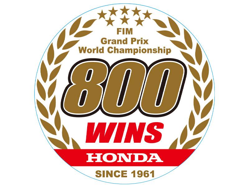 【ホンダ】FIM ロードレース世界選手権において前人未到の800勝を飾る 記事3