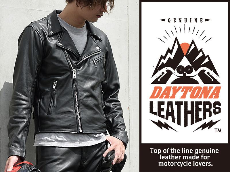 デイトナからバリュープライスの革ジャン「DL-003 ダブルライダースジャケット」が11月下旬にリリース メイン